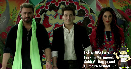 ishq-watan-by-faakhir-mehmood-sahir-ali-bagga-and-humaira-arshad-audiovideo