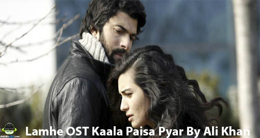 lamhe-ost-kaala-paisa-pyar-by-ali-khan-2