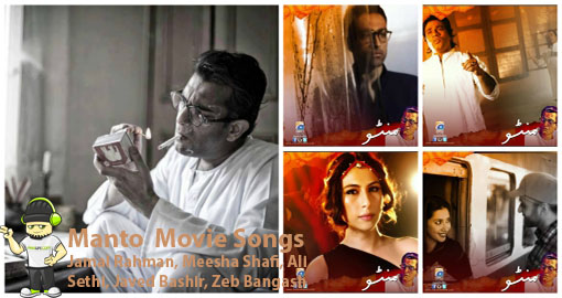 manto-movie-songs-listen-full-original-soundtracks