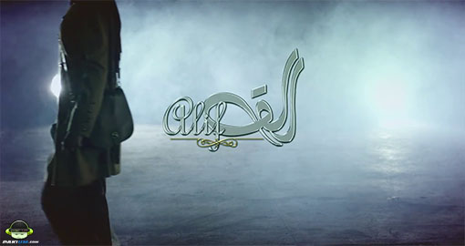 ost-alif-title-song-see-tv-video