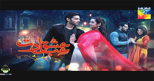 ost-ishq-ibadat-by-basit-ali-and-midhat-video