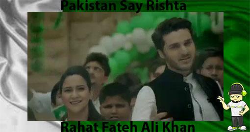 rahat-fateh-ali-khan-pakistan-say-rishta-ispr