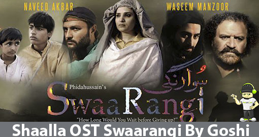shaalla-ost-swaarangi-by-goshi-audio