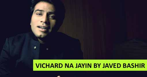 vichard-na-jayin-ost-ramta-jogi-by-javed-bashir