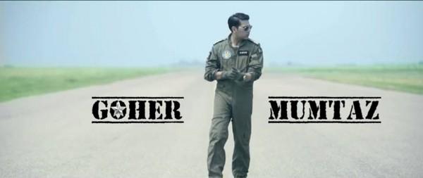 Gohar Mumtaz Oncha PAF Defence Day