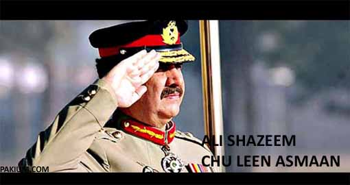 chu-leen-asmaan-by-ali-shazeem-defence-day