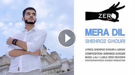 mera-dil-by-shehroz-ghouri