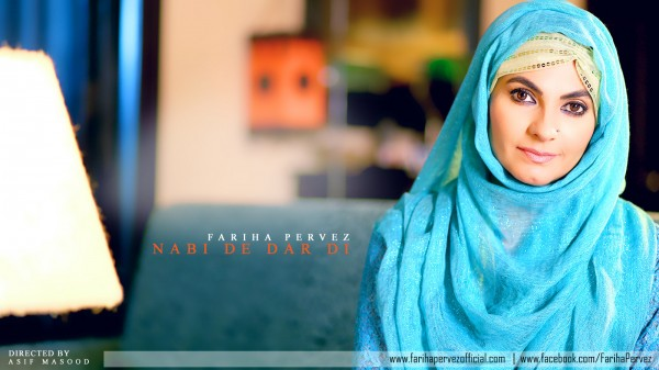 nabi-de-dar-naat-by-fariha-pervez