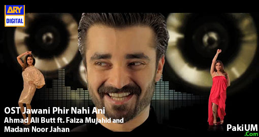 ost-jawani-phir-nahi-ani-by-ahmad-ali-butt-ft-faiza-mujahid-and-madam-noor-jahan