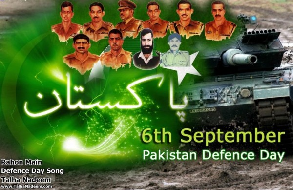 rahon-main-by-talha-nadeem-defence-day