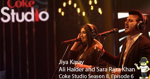 sara-raza-khan-and-ali-haider-jiya-kare-coke-studio-s8-ep6