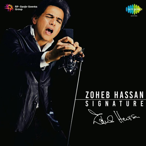 zoheb-hassan-always-on-my-mind