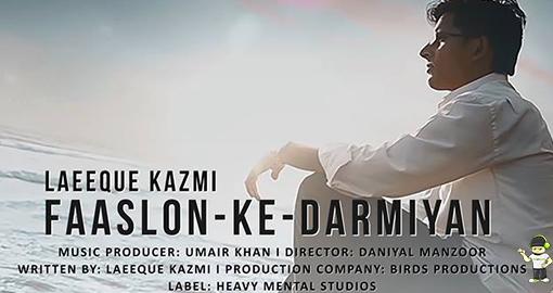 laeeque-kazmi-faaslon-ke-darmiyan