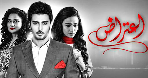 ost-aitraz-by-faraz-khosa-and-khadija