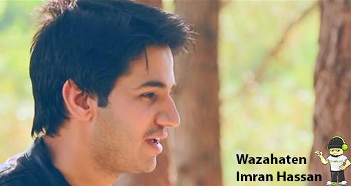 wazahaten-by-imran-hassan