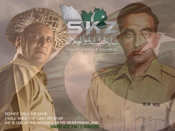 Saya E Khuda E Zuljala film 1