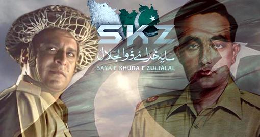 Saya E Khuda E Zuljala film major aziz bhatti