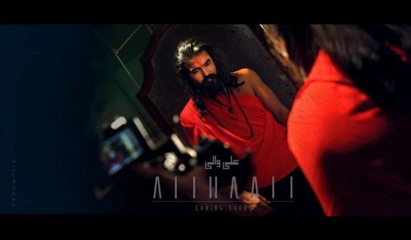 ali-waali-by-asrar-shah
