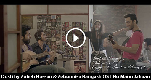 dosti-by-zoheb-hassan-zebunnisa-bangash-ost-ho-mann-jahaan