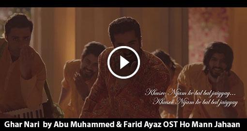 ghar-nari-by-abu-muhammed-farid-ayaz-ost-ho-mann-jahaan