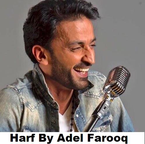 harf-by-adel-farooq