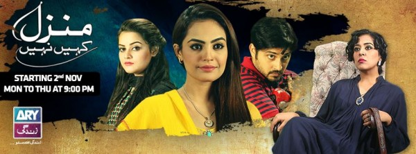 ost-manzil-kahin-nahi-download-mp3