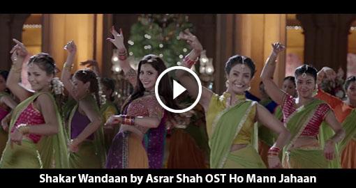 shakar-wandaan-by-asrar-shah-ost-ho-mann-jahaan