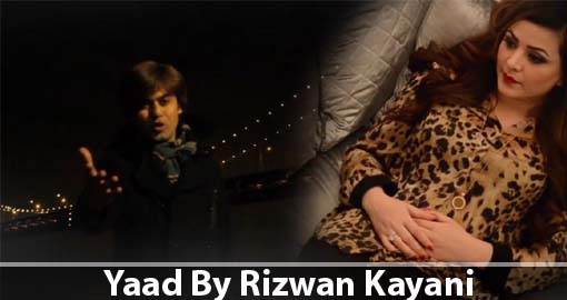 yaad-by-rizwan-kayani