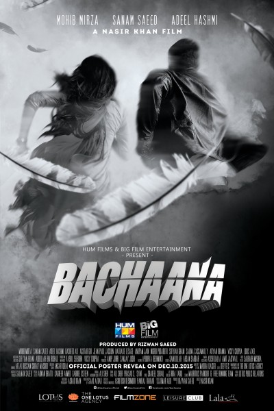 #BACHAANA - A BIG FILM and HUM FILMS presentation - First Look [F] (1)