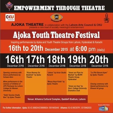 ajokas-youth-theatre-festival-comes-to-an-end (2)