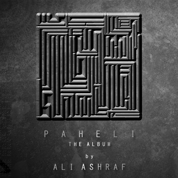 ali-ashraf-releases-paheli