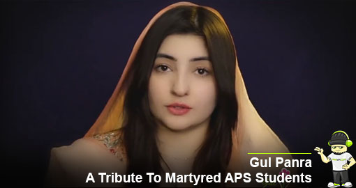 aman-dua-by-gul-panra-a-tribute-to-martyred-aps-students