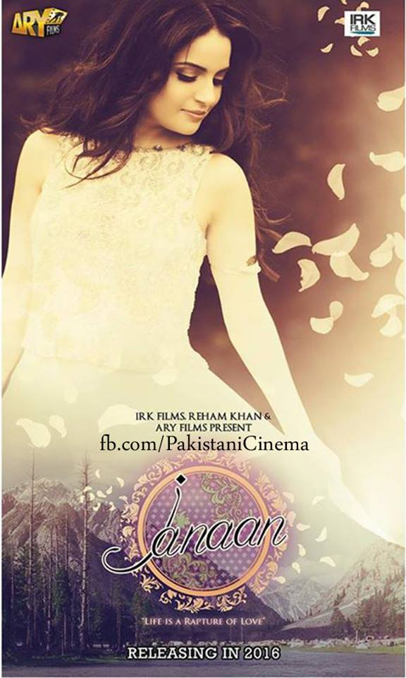 Watch-First-Look-of-Reham-Khan-Film-Janaan