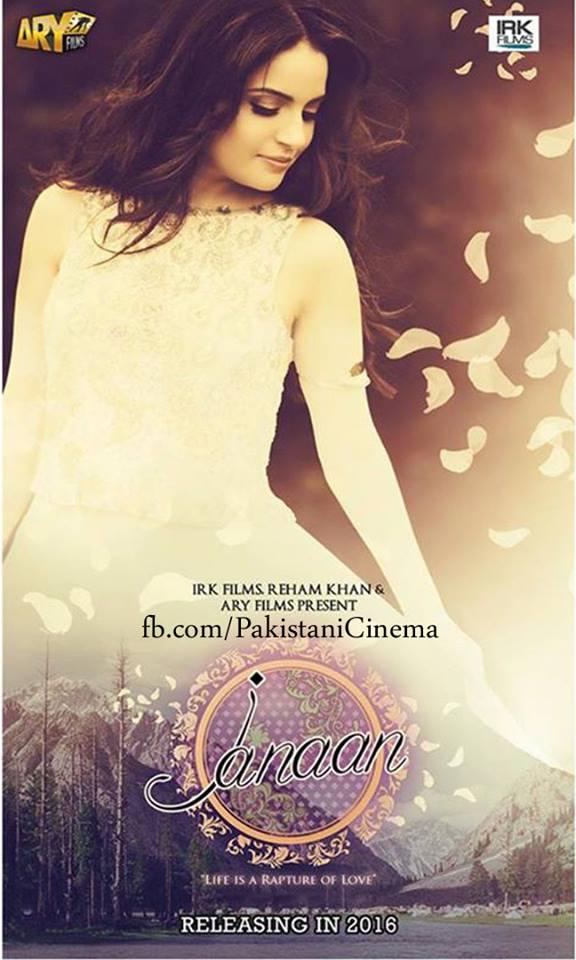 Watch-First-Look-of-Reham-Khan-Film-Janaan