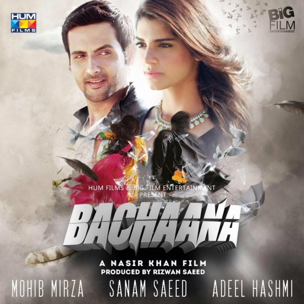 bachaana-official-trailer-is-out-3