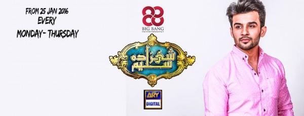 big-bang-productions-upcoming-screenplay-shehzada-saleem-feature-fahad-sheikh
