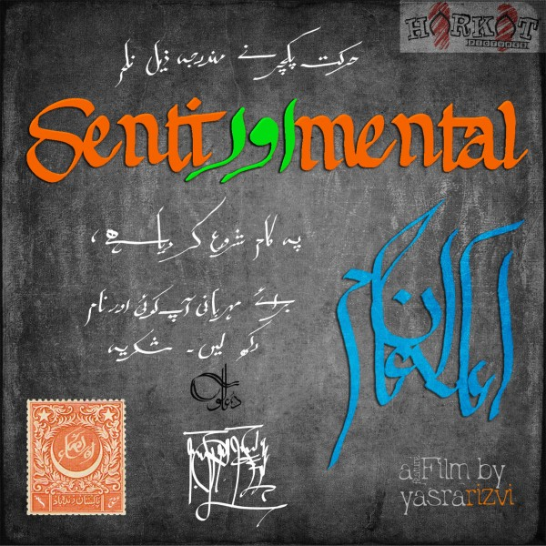 harkat-pictures-presents-senti-aur-mental (4)