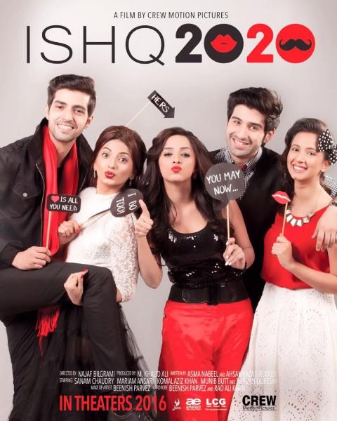 ishq-2020-movie-poster
