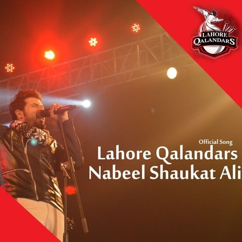 lahore-qalandar-official-anthem-by-nabeel-shaukat-ali