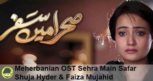meherbanian-ost-sehra-main-safar-by-shuja-hyder-faiza-mujahid
