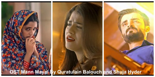 ost-mann-mayal-by-quratulain-balouch-and-shuja-hyder