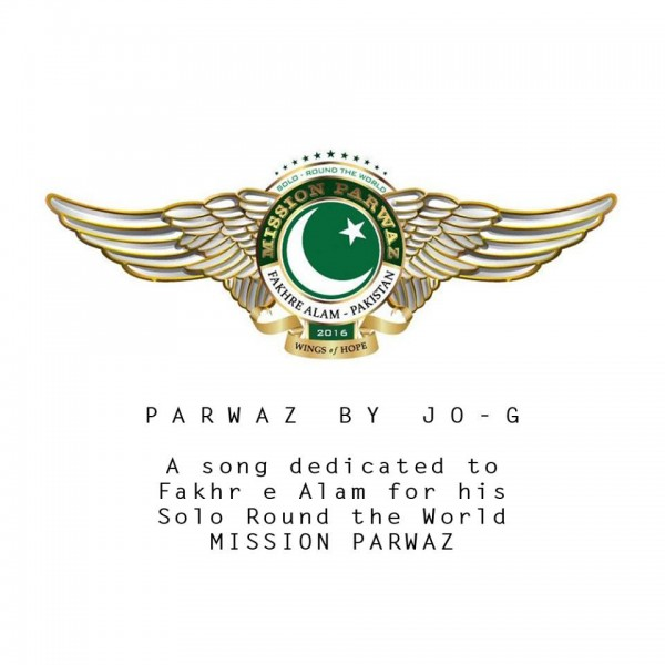 parwaz-by-jo-g-dedicated-to-fakhr-e-alam