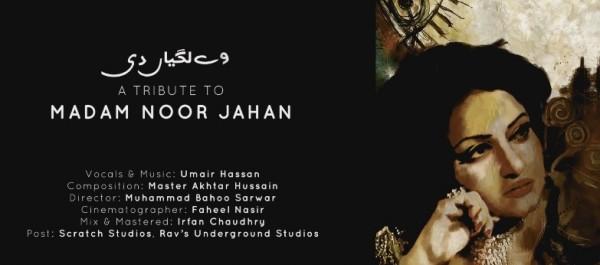 vey-lagiyan-di-by-umair-hassan-a-tribute-to-madam-noor-jahan