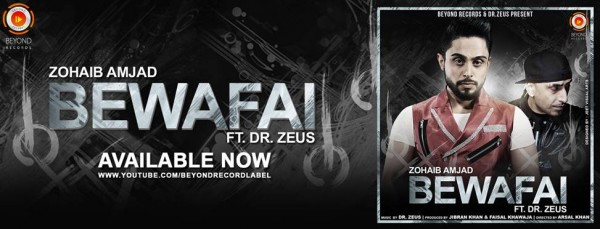 bewafai by zohaib amjad ft dr-zues