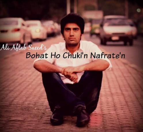 bohut-ho-chukin-nafraten-by-ali-aftab-saeed-audio-1