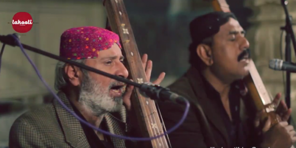 cher-by-juamn-latif-group-bhitshah-lahooti-live-sessions