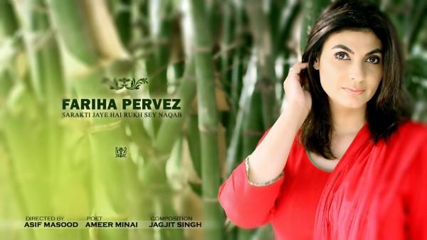 Sarakti-Jaye---Fariha-Pervez-Still