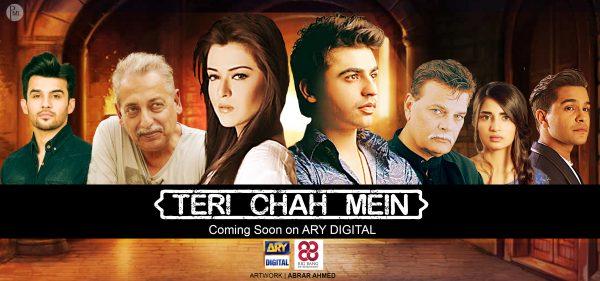big-bang-entertainment-air-teri-chah-mein-ary-digital