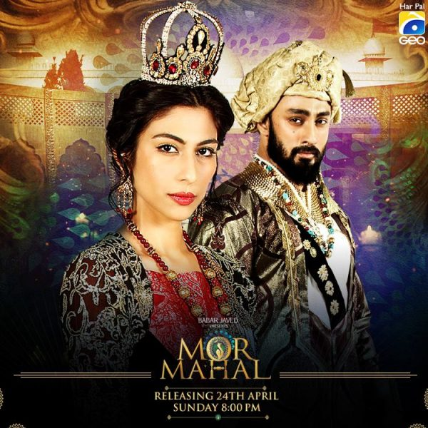 mor-mahal-album-is-available-listen-now-2