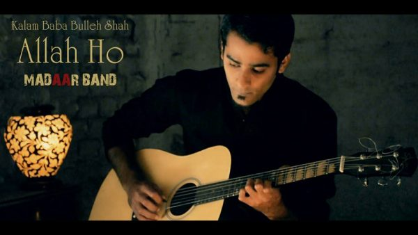 allah-ho-by-madaar-band